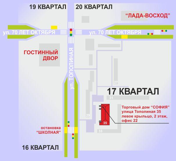 Тольятти, улица Тополиная 35, офис 22