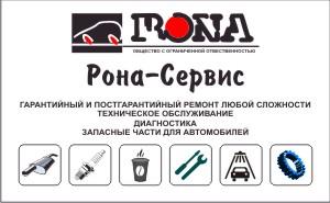 Образцы продукции - пластиковые карты