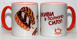В чем смысл нанесения собственного логотипа на кружки? Печать на кружках в Тольятти.