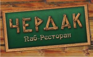 """Области использования пластиковых карт. Их производство в Тольятти компанией """"Кардинал""""."""