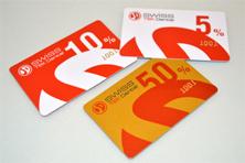 Использование пластиковых карт. Производство пластиковых карт в Тольятти. Компания Кардинал.