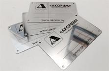 Сферы использования шильдиков, металлических шильд. Производство в Тольятти компанией Кардинал.