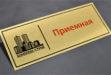 Печатьнаметалле. Полноцветная сублимационная печать на алюминии в Тольятти.