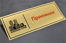 Печатьнаметалле. Полноцветная сублимационная печать на алюминие в Тольятти.