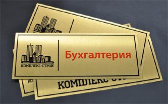 Сублимационная цветная печать на алюминии. Полноцветная печать на металле в Тольятти.